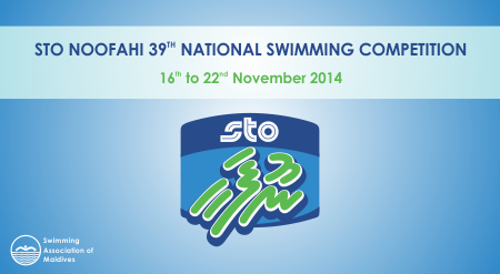 Opportunity to Officiate at the STO Noofahi 39th National Swimming Competition 2014