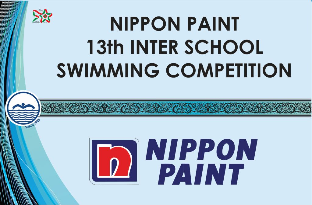 Nippon Paint 13th Inter School Swimming Competition 2015