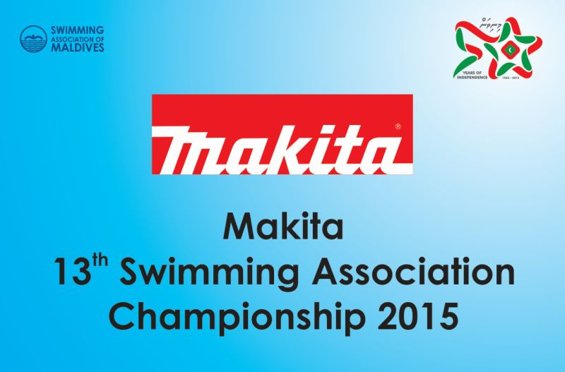 Makita 13th Swimming Association Championship 2015