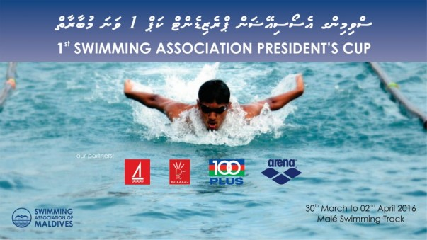 1st Swimming Association President's Cup 2016