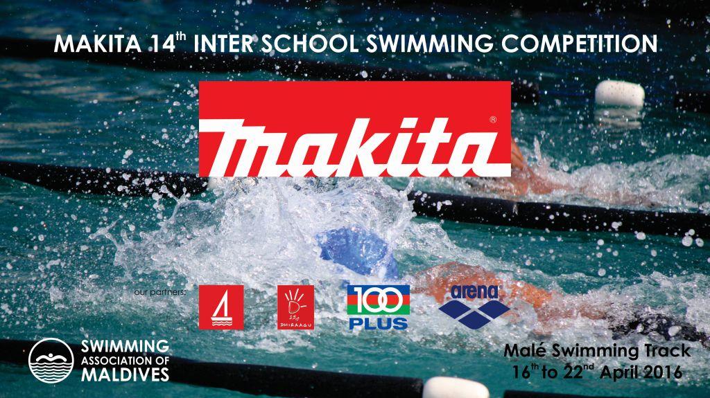Makita 14th Inter School Swimming Competition 2016
