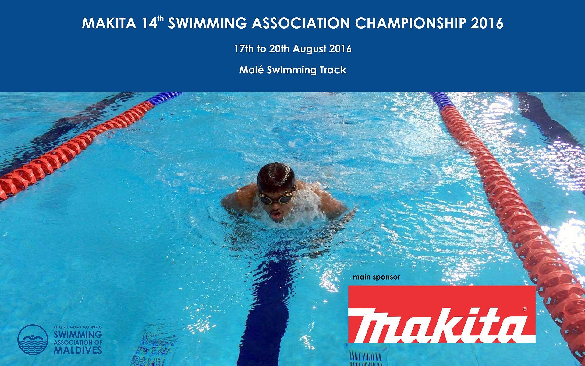 Makita 14th Swimming Association Championship