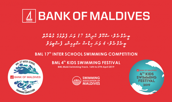 BML 17th Inter School Swimming Competition 2019