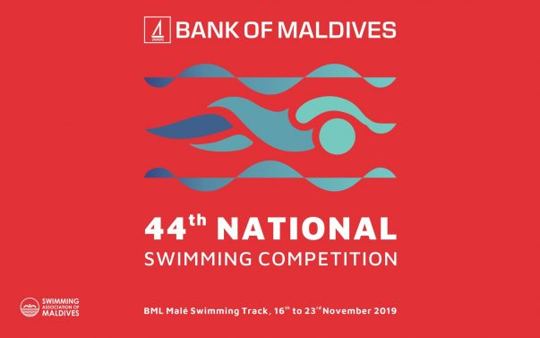 BML 44th National Swimming Competition